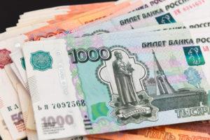 Какие зарплаты в Липецке в 2021 году