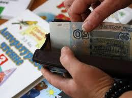 Майские указы президента о повышении зарплаты бюджетникам в 2020 году