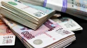 Минимальная и средняя зарплата в Алтайском крае
