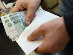 Минимальная и средняя зарплата в Челябинске в 2020 году