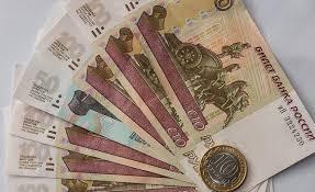 Минимальная и средняя зарплата в Хабаровске