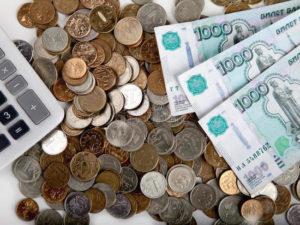 Минимальная и средняя зарплата в Кирове в 2020 году