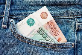 Минимальная и средняя зарплата в Крыму