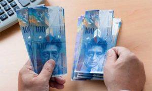 Минимальная и средняя зарплата в Швейцарии в 2020 году