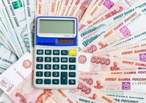 Может ли зарплата быть ниже прожиточного минимума