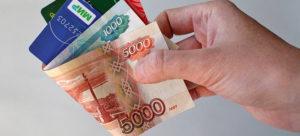 Образец заявления на перевод зарплаты на карту