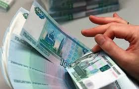 Сколько составляет минимальная зарплата в России в 2021 году