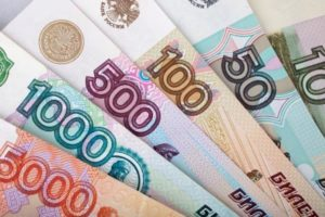 Средние зарплаты во Владовостоке в 2020 году