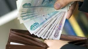 Средняя зарплата в Нижнем Новгороде в 2019 году