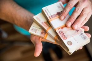 У какой профессии самые высокие зарплаты в России