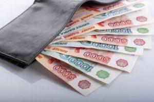 Какая средняя зарплата в Иваново в 2019 году