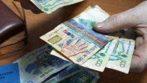 Какая средняя зарплата в Казахстане в 2021 году