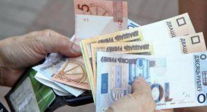 Какая средняя зарплата в Минске в 2021 году
