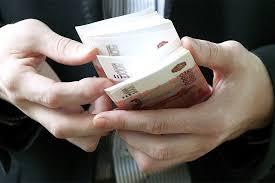Какая средняя зарплата в Москве в 2019 году