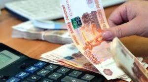 Какая средняя зарплата в Приморском крае