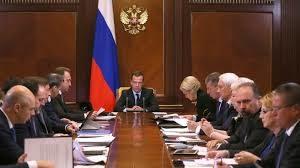 Какие зарплаты у министров в России