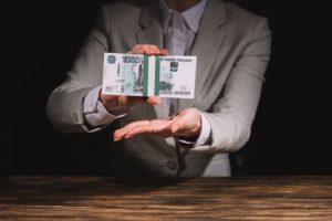 Какого числа выдают зарплату и аванс
