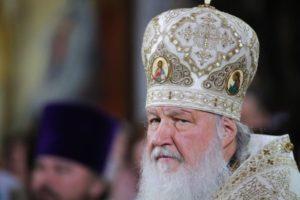 Какую зарплату получает Патриарх Кирилл