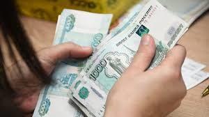 Рейтинг зарплат по регионам России