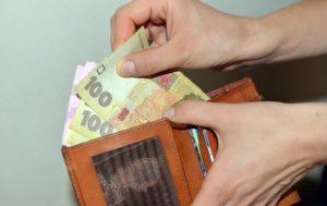 Средняя зарплата в Киеве в 2019 году