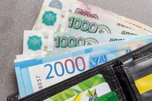 Какая средняя зарплата в Московской области в 2021 году