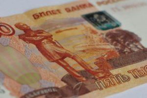 Какая средняя зарплата в Магадане