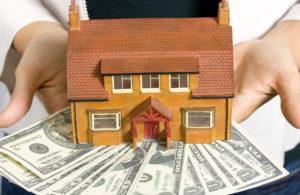 Как взять кредит под залог недвижимости в Казахстане