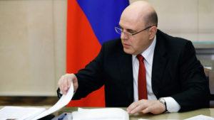 Какая зарплата у премьер-министра Михаила Мишустина