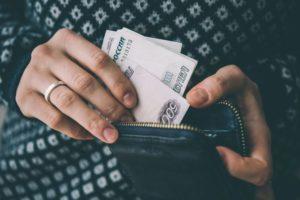 Какая зарплата в Москве считается хорошей и где ее можно получать